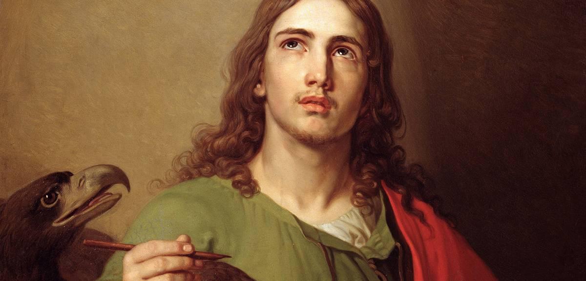 Как Иоанн мог написать Евангелие, если он был «необразованным»?