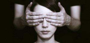 Исцеление слепорожденного: толкование библейской истории