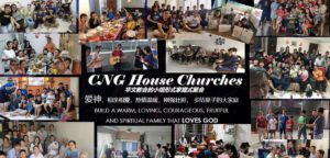 Церковь Христа в Сингапуре отменяет общие богослужения
