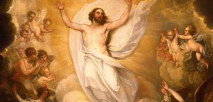 Когда Иисус Христос получил всю власть на небе и на земле?