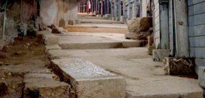 Дорога Понтия Пилата найдена археологами в Иерусалиме