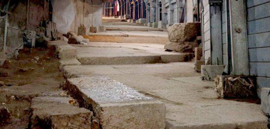 В Иерусалиме нашли древнюю дорогу времен Понтия Пилата