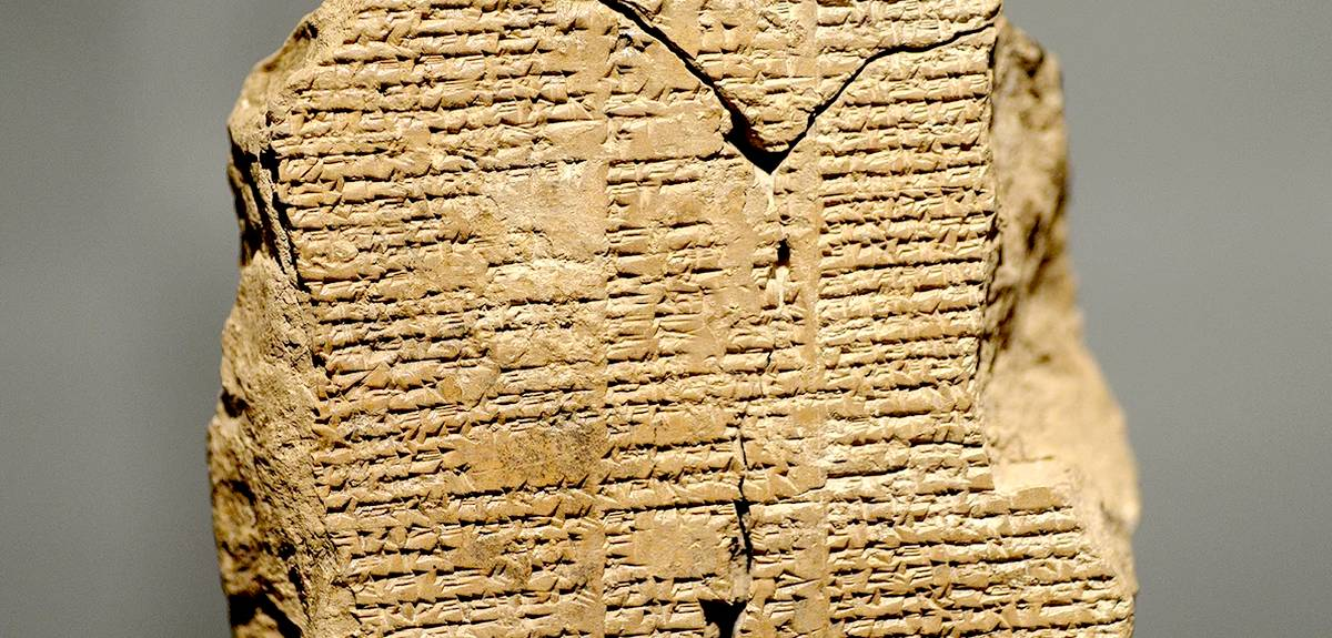 Эпос о Гильгамеше и Библия: что общего у древних документов?