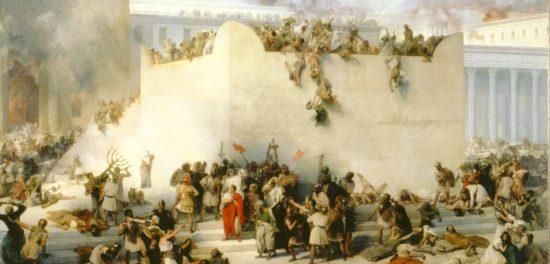 Находящиеся в Иудее да бегут в горы: Иисус об Иерусалиме