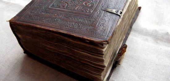 Где находится книга праведного и другие летописи, упоминаемые в Библии?