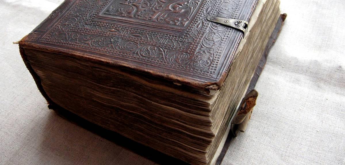 Летописи израильских царей и книга праведного: где книги Библии?