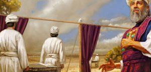 Служение левитов: пророчество Иеремии и его исполнение