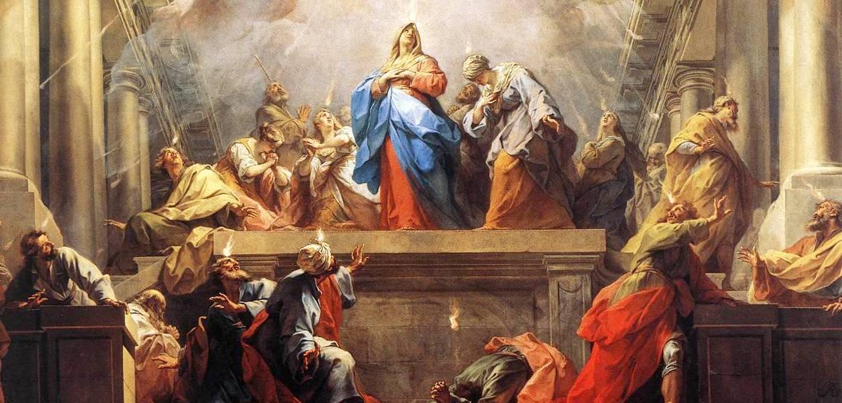 Евангелие от Матфея 16 глава: толкование слов Иисуса Христа