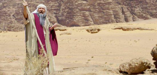 Иисус пришел исполнить Закон или отменить Закон Моисея и пророков?