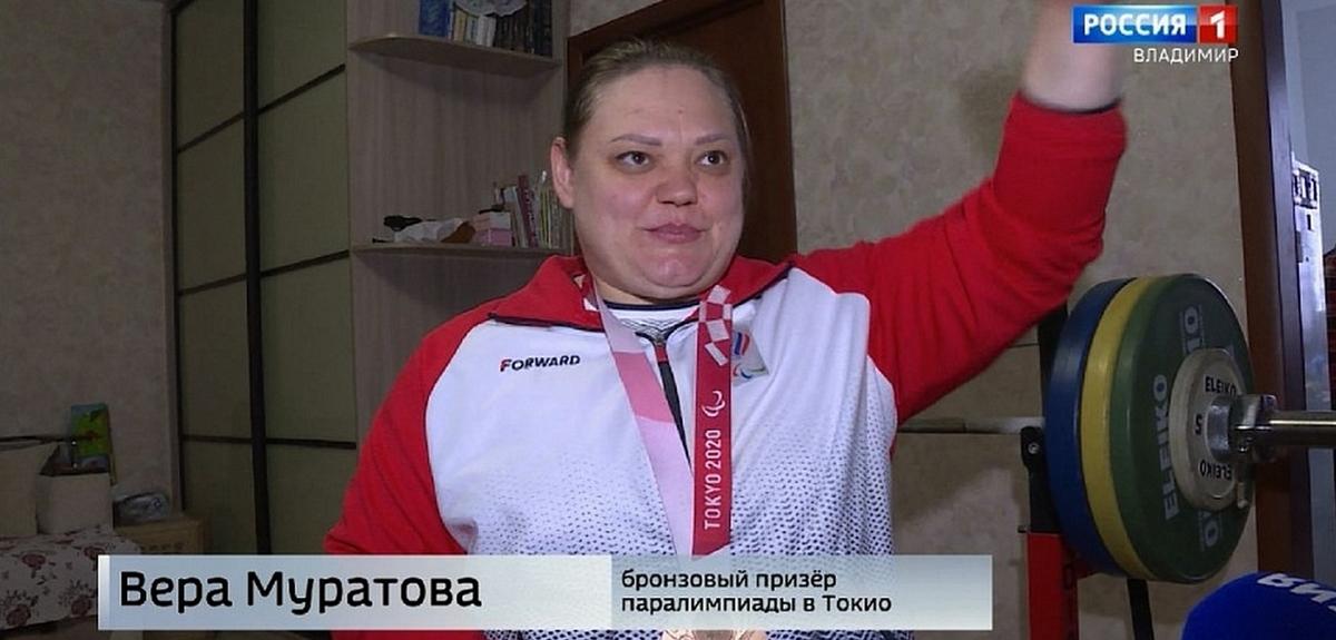 Вера Муратова завоевала бронзовую медаль на Паралимпиаде в Токио!